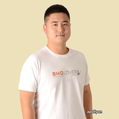 T-shirt BHO Lovers 420unit
