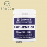 CBD Capsules Raw Oil